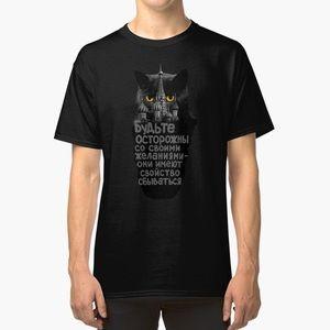 Russian Cat T-shirt